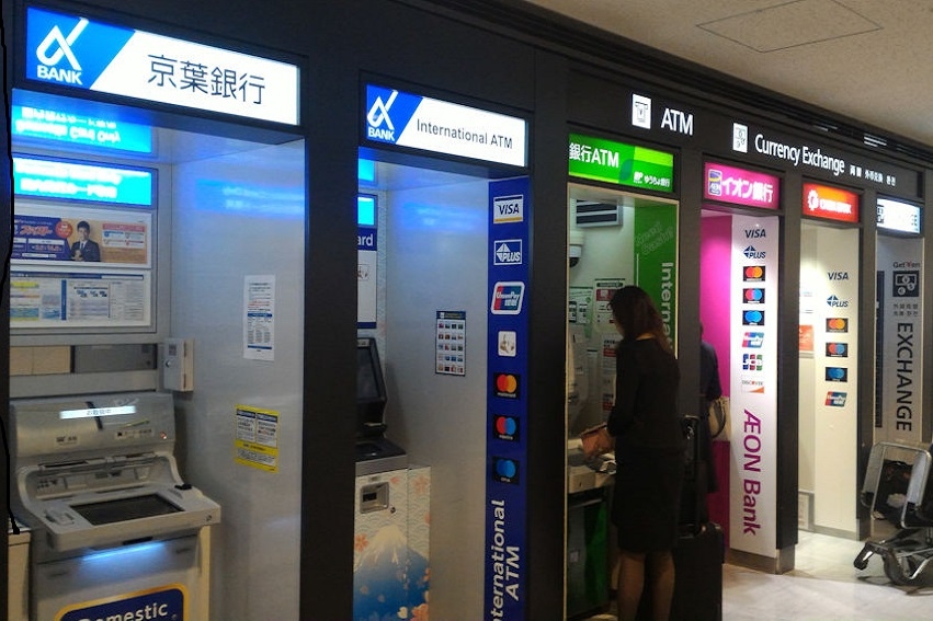 ATMs-T1