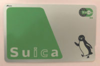Suica-card