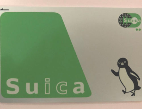 Recommending having Suica or PASMO