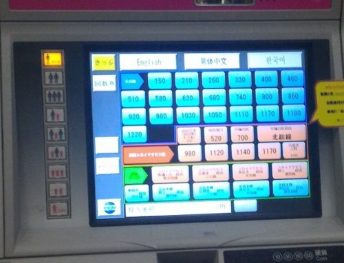How to use a train ticket vending machine