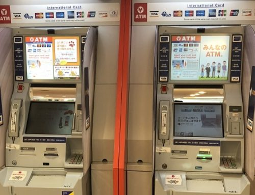ATMs at Haneda Airport