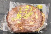 Dorayaki wrapped